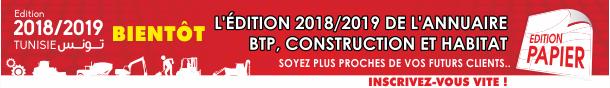 ann-btp-2018